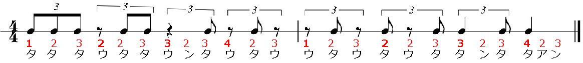 3連譜:問題10の答え
