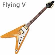 フライングV(flying-V)