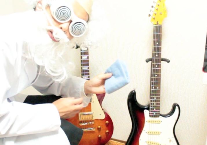 ギタークロスの使い方