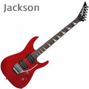 ジャクソン・ギターズ