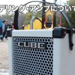 modeling-amp-150x150