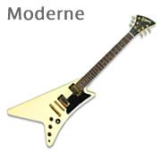 モダーン(Moderne)
