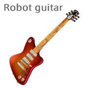 ロボット・ギター