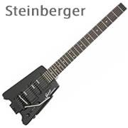 スタインバーガー(Steinberger)