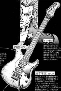 音石明のエレキギター