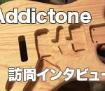 addictone_200-150x130