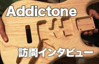 Addictone