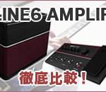 amplifi200-150x130