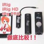 irig-review-150x150
