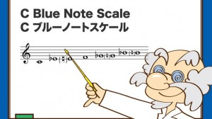blue-note-scale