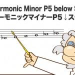 c-harmonic-minor-p5