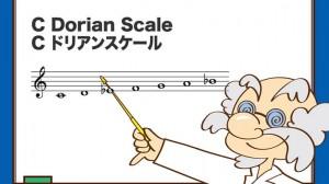 dorian-scale