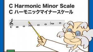 harmonic-minor