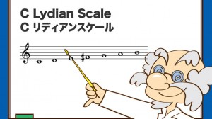 lydian-scale