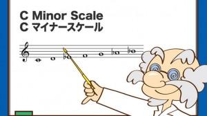 minor-scale