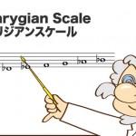 phrygian-scale