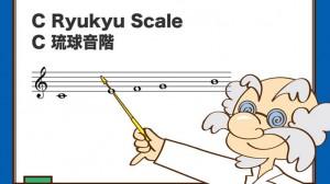 ryukyu-scale