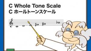 whole-tone-scale