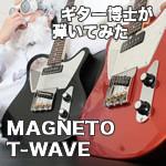 magnet-t-wave150-150x150