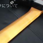 guitar-neck-150x150