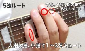 5gen-mute