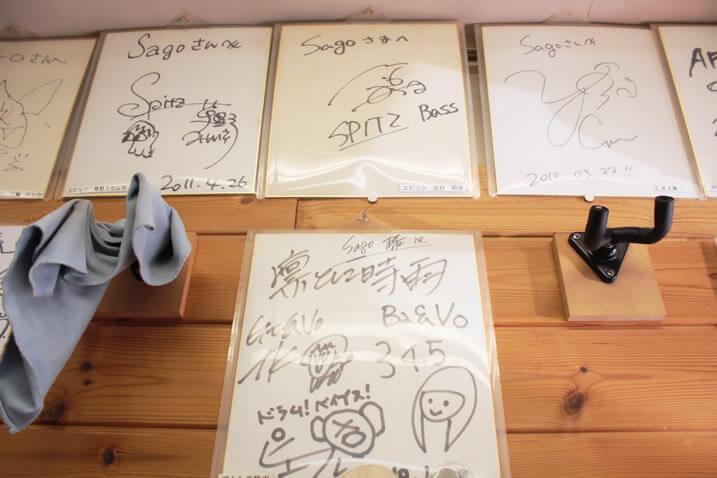 壁に掛けられたアーティストの色紙3