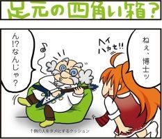 manga4_715