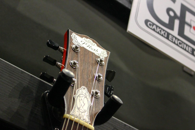 IHash Guitarsヘッド